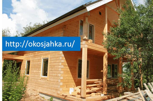 Дом Вячеслава